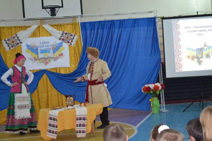 У Новограді-Волинському у День української писемності писали радіодиктант, фото-5