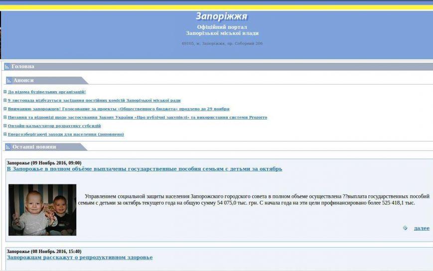 """Итоги украиноязычного дня на запорожских сайтах: """"посещалка"""" упала, но редакторы настроены продолжать, фото-3"""