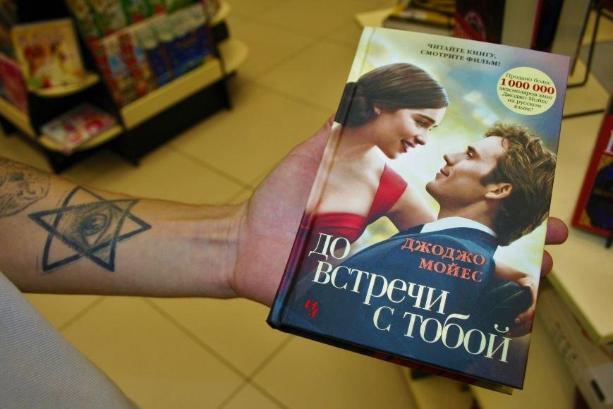 Читающий Троицк: ТОП-11 книг и их цены в городе, фото-10