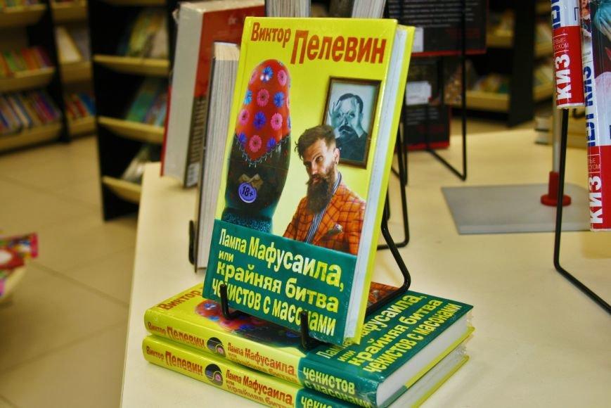 Читающий Троицк: ТОП-11 книг и их цены в городе, фото-4
