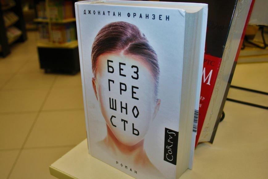 Читающий Троицк: ТОП-11 книг и их цены в городе, фото-1