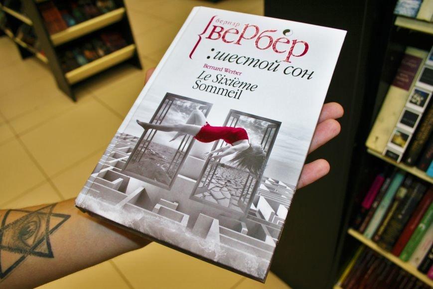 Читающий Троицк: ТОП-11 книг и их цены в городе, фото-6