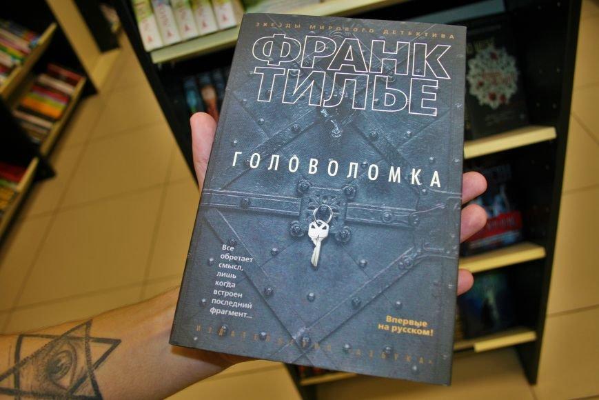 Читающий Троицк: ТОП-11 книг и их цены в городе, фото-2