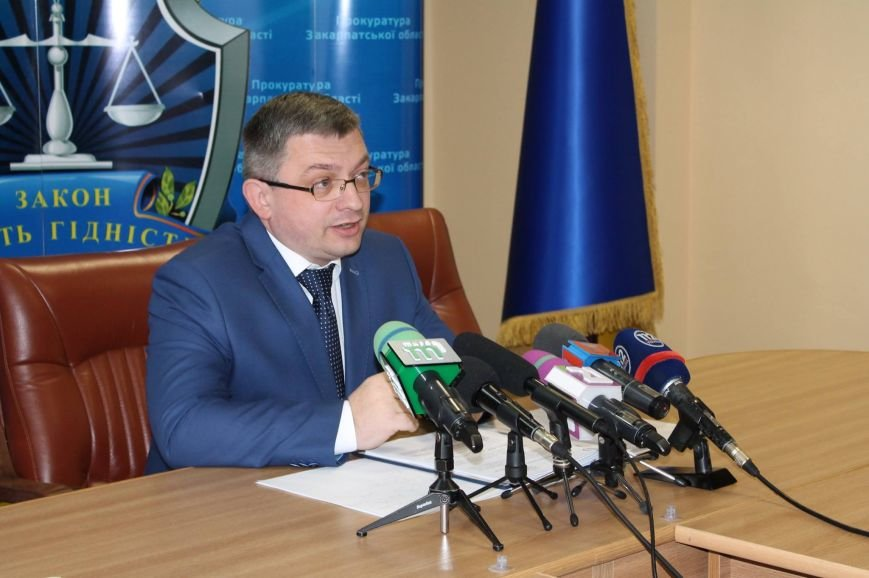 Яка зарплата у прокурора Закарпатської області?, фото-1