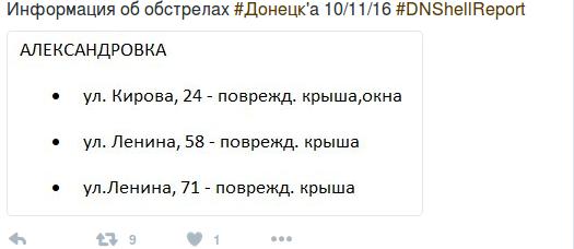 Снимок экрана от 2016-11-10 17:29:51