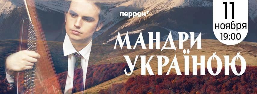 1434615804_povesilsa-rebenok