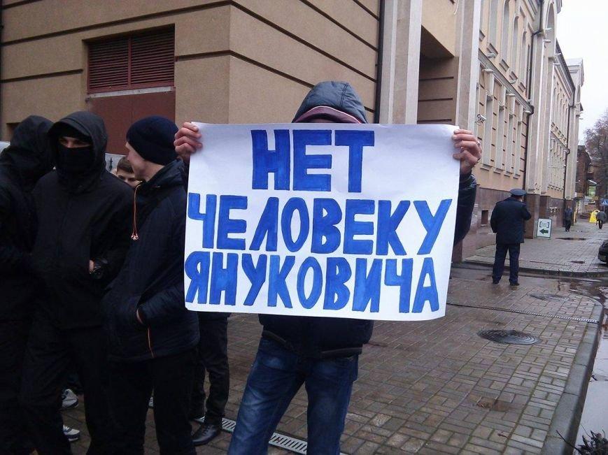 Под зданием Сумского управления защиты экономики устроили пикет (ФОТО), фото-5