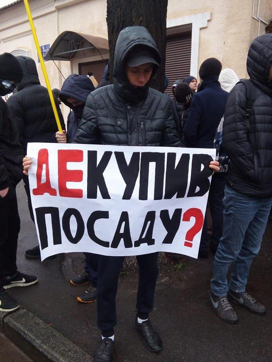 Под зданием Сумского управления защиты экономики устроили пикет (ФОТО), фото-3