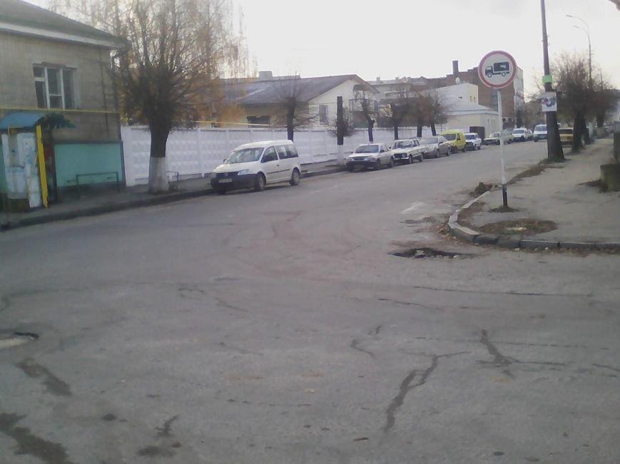 Пішохідний перехід у Новограді-Волинському який наражає на небезпеку громадян (ФОТО), фото-2