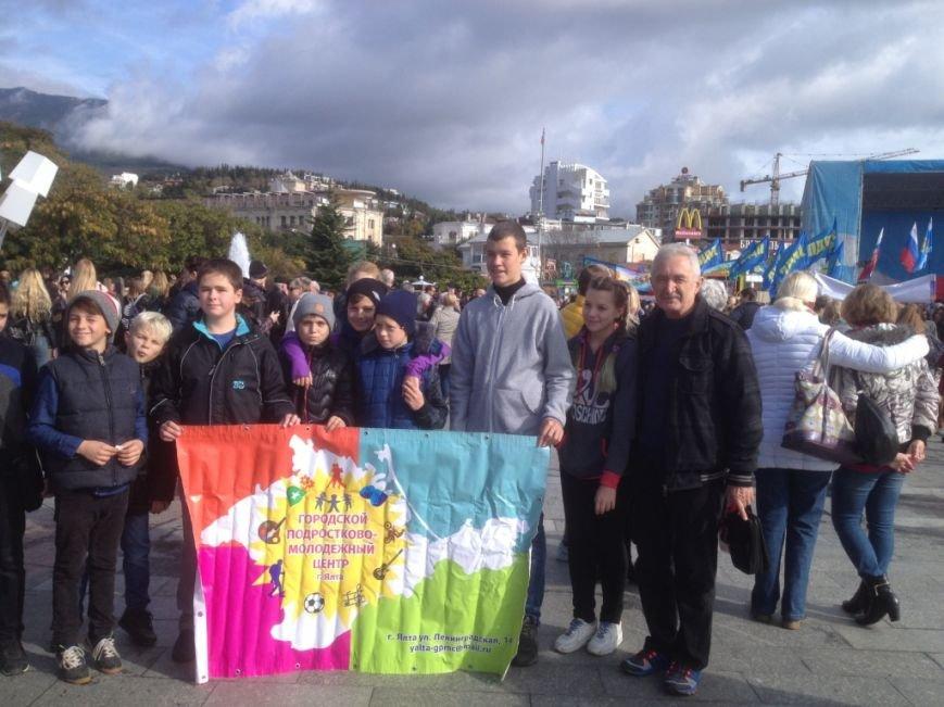 «Городской подростково-молодежный центр» организовывает каникулы для ялтинских детей, фото-2