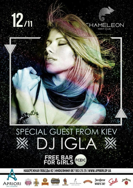 Special Guest from Kiev - DJ IGLA