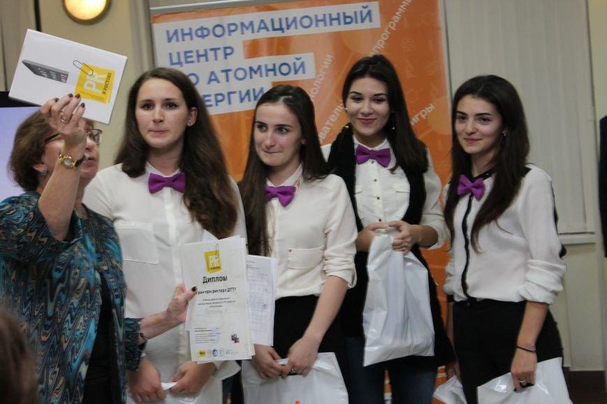 В Ростове пройдет студенческий конкурс медиа, рекламных и PR-проектов, фото-1