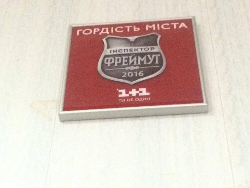 В Мариуполе с инспекцией побывала Ольга  Фреймут (ФОТО, ВИДЕО), фото-1