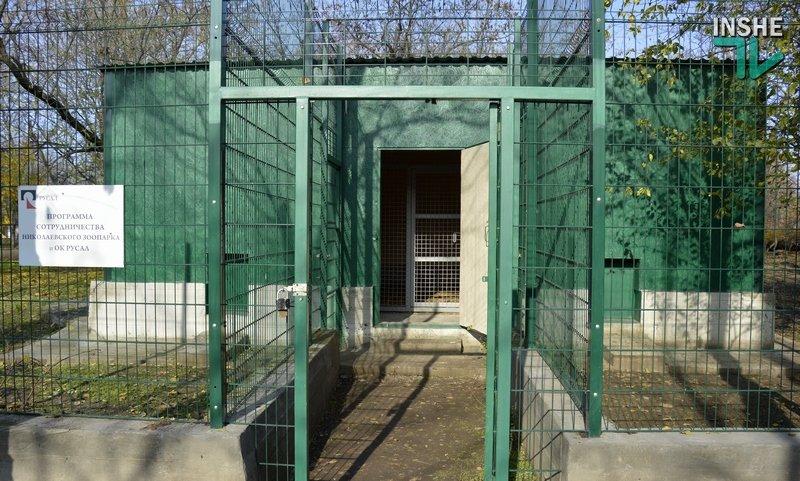 Гиены в Николаевском зоопарке теперь будут жить в самом большом новом вольере (ФОТО), фото-2