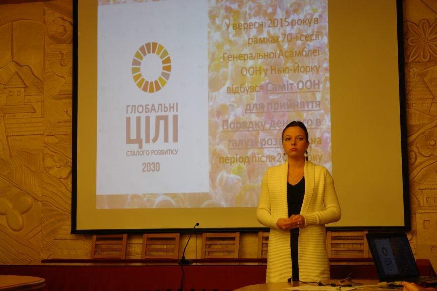 Конференція «Volunterum», або що може зробити волонтер для України (ФОТО), фото-6