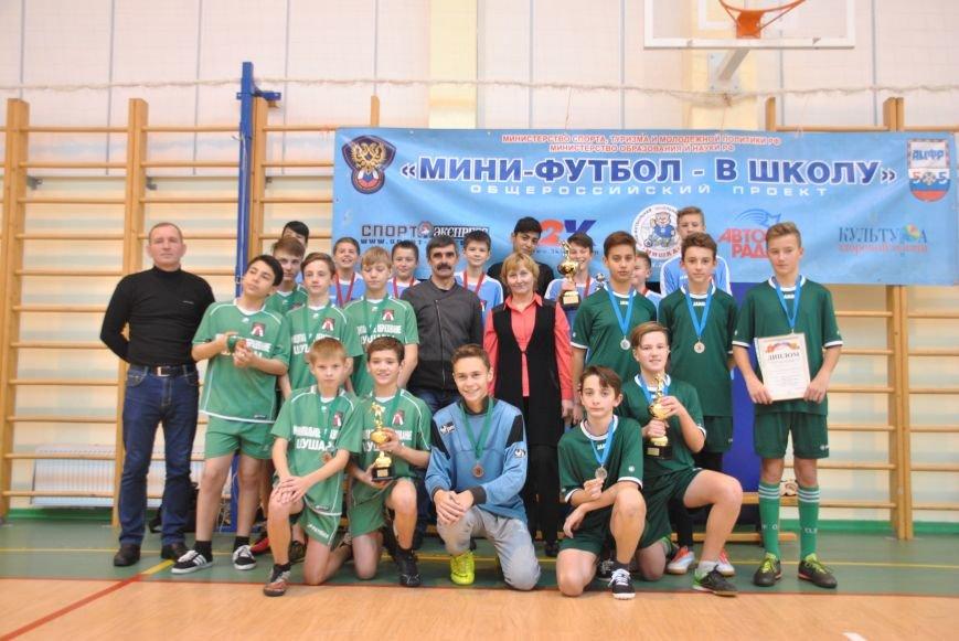 Юноши и девушки школы №645 – победители соревнований по мини-футболу!, фото-1