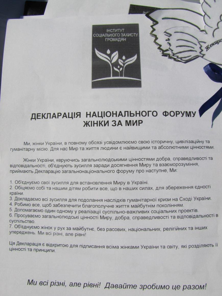 Мелитопольцам раздавали голубей Мира (фото), фото-1