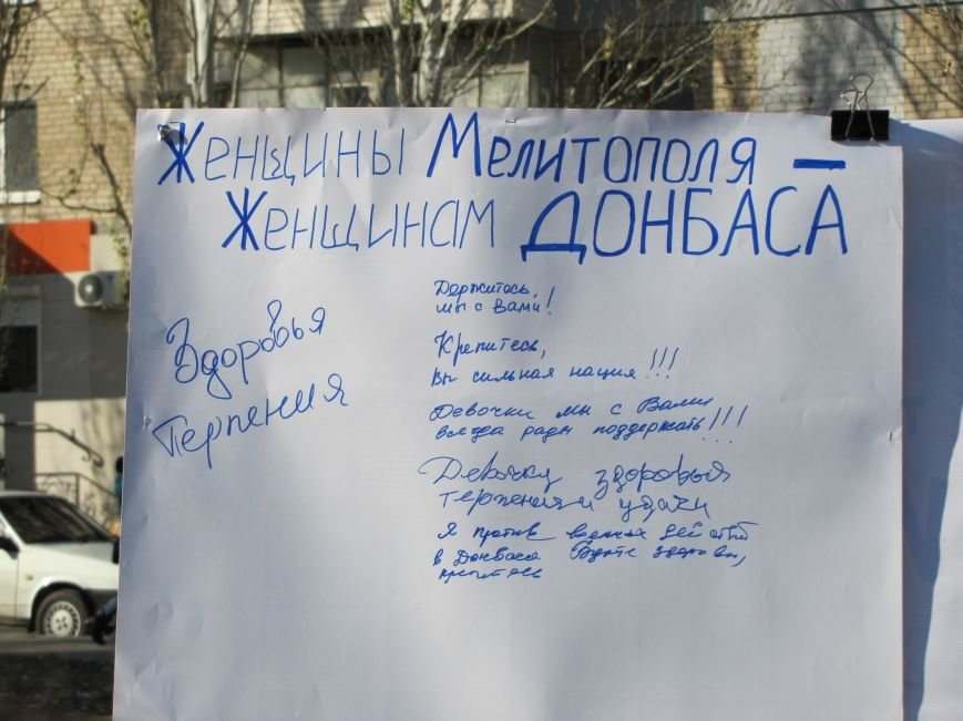 Мелитопольцам раздавали голубей Мира (фото), фото-4