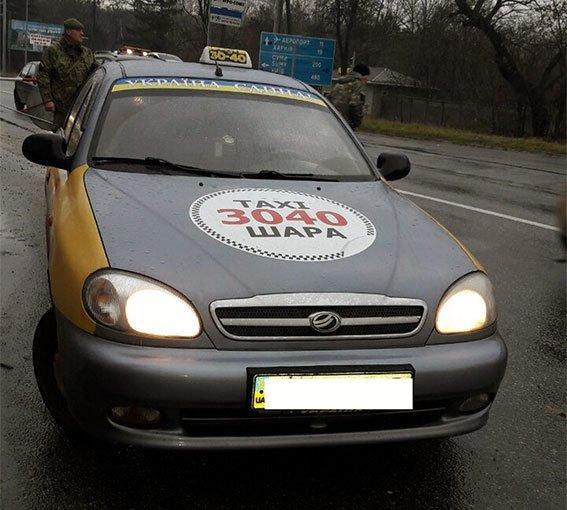 В Харьковской области полицейские нашли у пассажира такси наркотики, фото-1