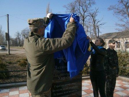 На Николаевщине появился памятник защитникам независимости Украины (ФОТО), фото-1