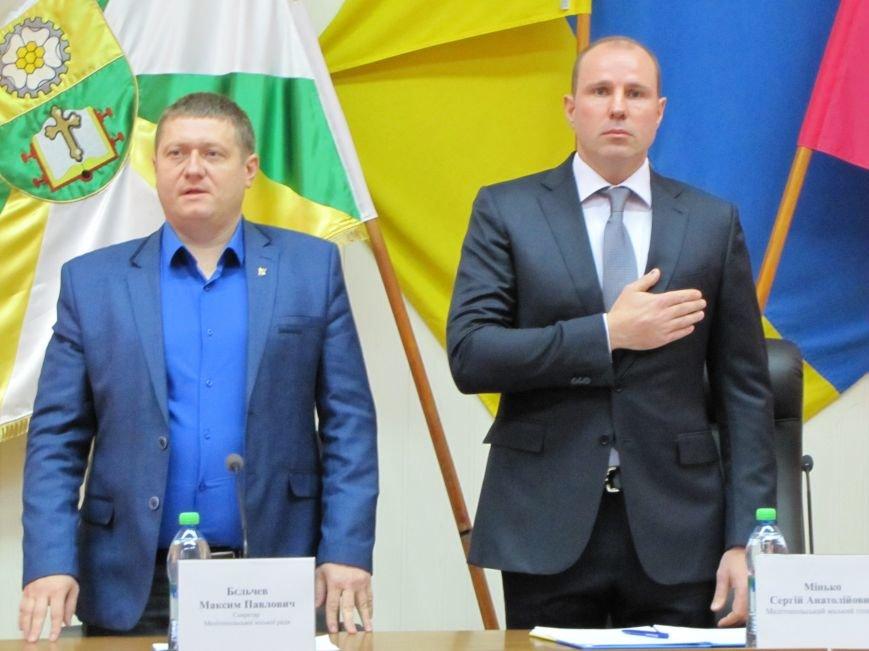 Мелитопольские оппозиционеры пожаловались на мэра областному прокурору, фото-1