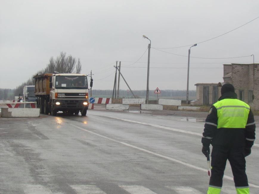Вблизи Мариуполя оштрафовали на 4 евро вредителя дорог (ФОТОРЕПОРТАЖ), фото-5