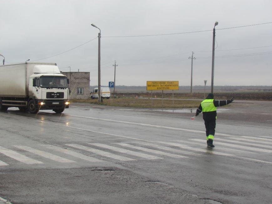 Вблизи Мариуполя оштрафовали на 4 евро вредителя дорог (ФОТОРЕПОРТАЖ), фото-3