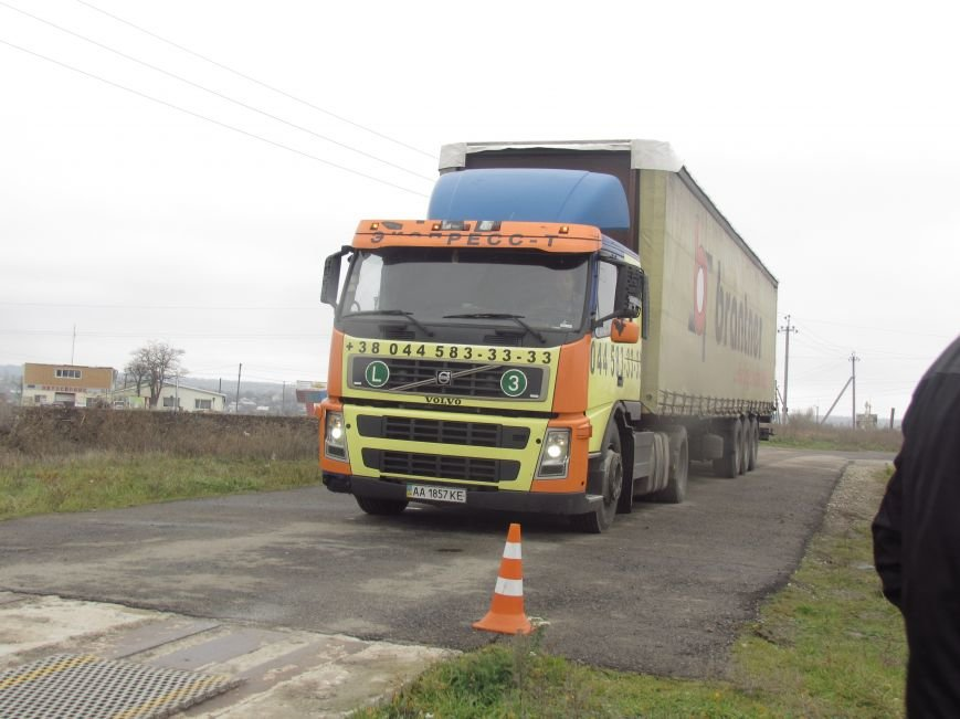 Вблизи Мариуполя оштрафовали на 4 евро вредителя дорог (ФОТОРЕПОРТАЖ), фото-1