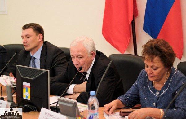 В Домодедово пройдет Всемирная неделя Предпринимательства, фото-2
