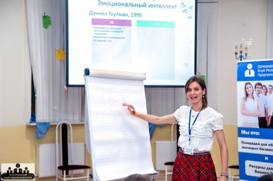 В Домодедово пройдет Всемирная неделя Предпринимательства, фото-4