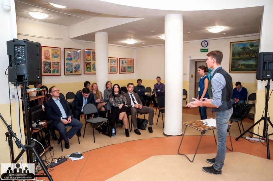В Домодедово пройдет Всемирная неделя Предпринимательства, фото-3