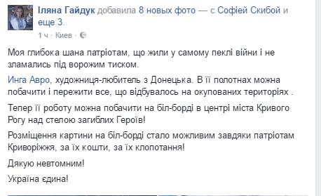иляна