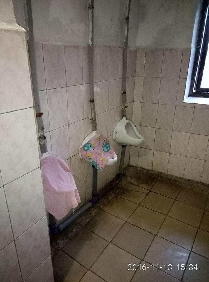 туалет 2