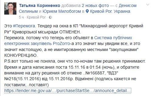 КОРИНЕНКО Т