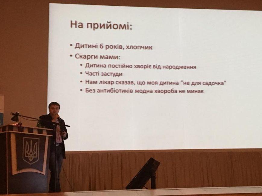 """Не """"совкова"""" педіатрія. Дитячі лікарі з Івано-Франківська слухали, як змінити підхід до лікування маленьких пацієнтів, фото-1"""