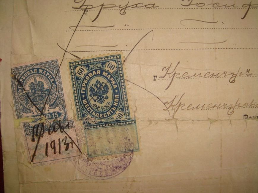 свидетельство  за подписью Фрайденберга