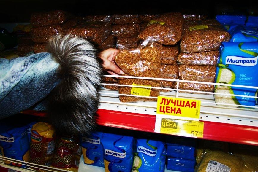 Прожиточный минимум в Троицке: что можно себе позволить на 10 тысяч рублей в месяц?, фото-5