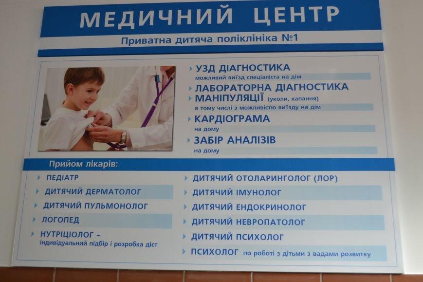 Перша дитяча приватна поліклініка в Івано-Франківську вже приймає пацієнтів (ФОТО), фото-14