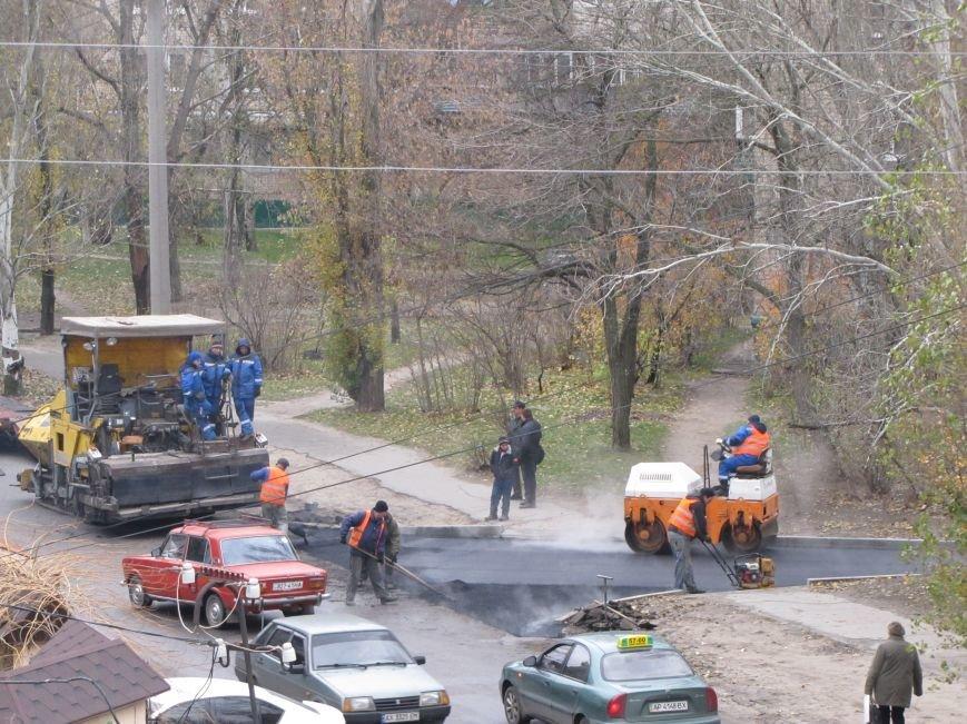 В Мелитополе еще один двор на микрорайоне с новой дорогой (фото), фото-2