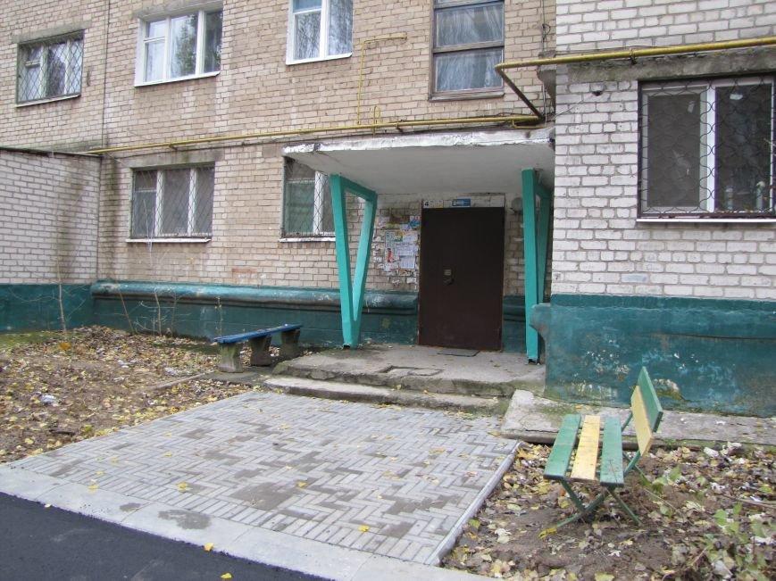 В Мелитополе еще один двор на микрорайоне с новой дорогой (фото), фото-4