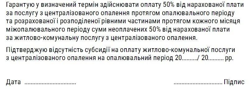РАССРЛОЧКА4