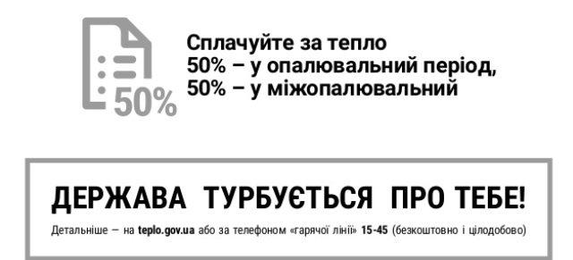 РАССРОЧКА2