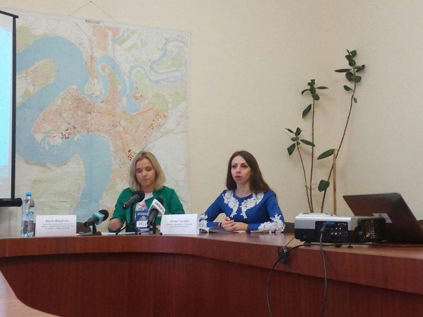 В Николаеве четыре школы выиграли контейнеры для раздельного сбора мусора (ФОТО, ВИДЕО), фото-1