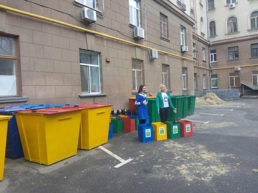 В Николаеве четыре школы выиграли контейнеры для раздельного сбора мусора (ФОТО, ВИДЕО), фото-2