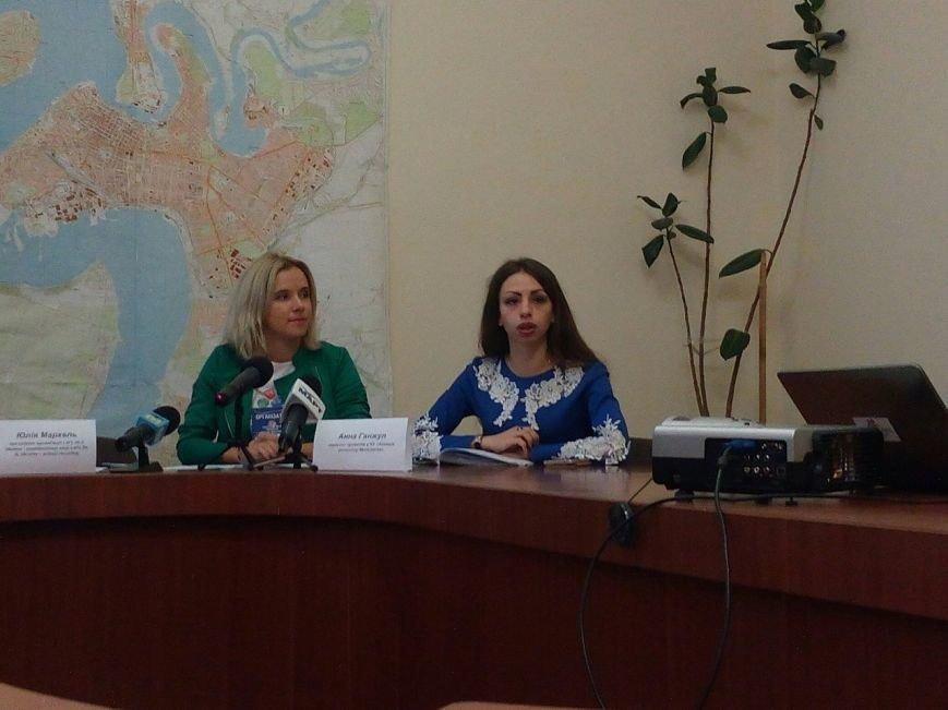 В Николаеве четыре школы выиграли контейнеры для раздельного сбора мусора (ФОТО, ВИДЕО), фото-3
