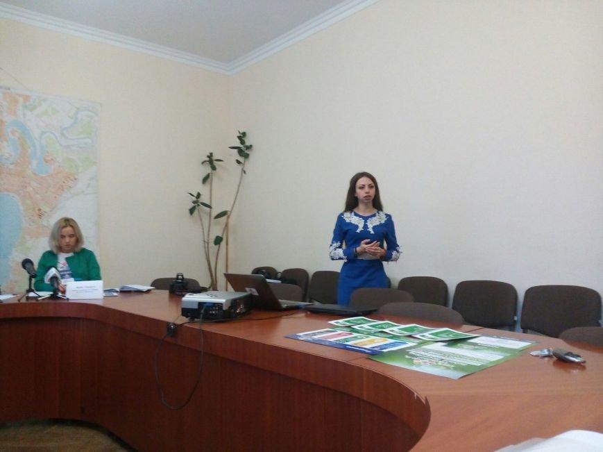 В Николаеве четыре школы выиграли контейнеры для раздельного сбора мусора (ФОТО, ВИДЕО), фото-4