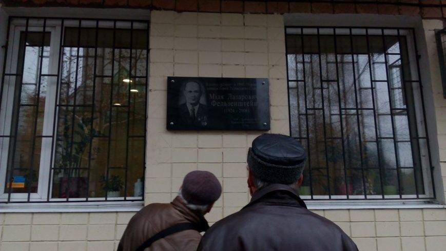 В Харькове установили мемориальную доску Герою СССР (ФОТО), фото-3
