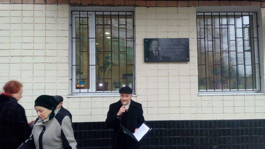 В Харькове установили мемориальную доску Герою СССР (ФОТО), фото-4
