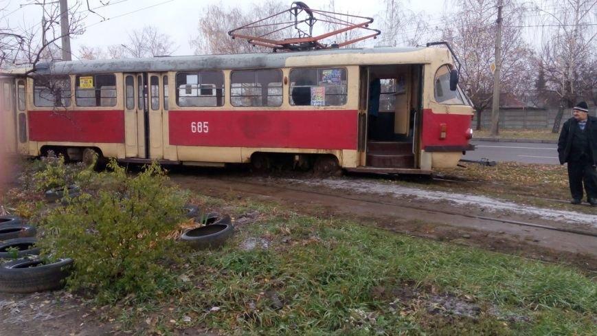 """В Харькове """"дрифтовал"""" трамвай (ФОТОФАКТ), фото-1"""