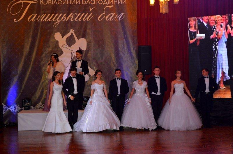 Вже традиційний Галицький бал — чарівність музики, краси та грації (ФОТО), фото-5